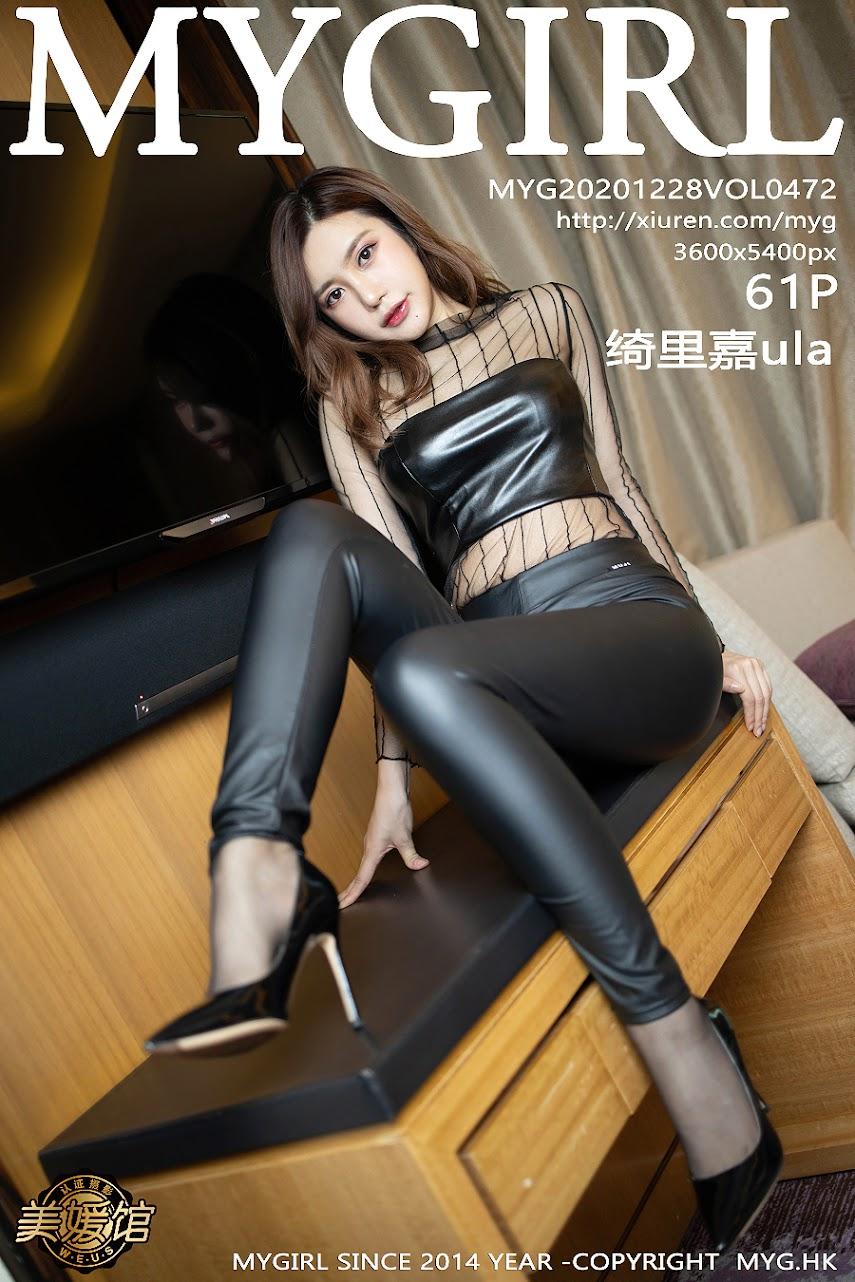 [MyGirl] 2020-12-28 Vol.472 Qilijiaula
